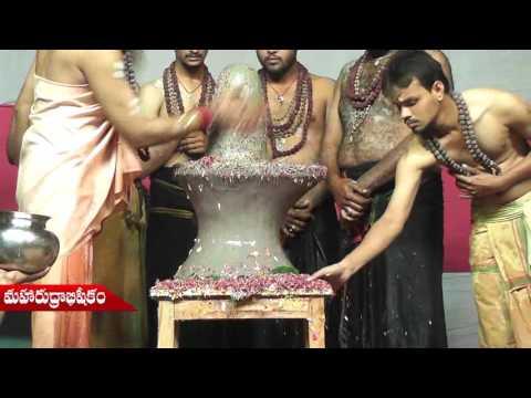 MAHARUDRABHISHEKAM 27/12/2015 IN GUNTUR