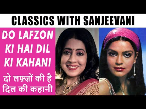 Do Lafzon Ki Hai Dil Ki Kahani By Sanjeevani Bhelande And Prashant Naseri With ZEENAT AMAN