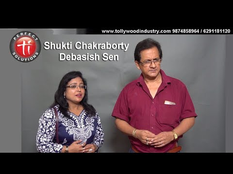 Audition Of Shukti Chakraborty & Debasish Sen For A Bangla Serial  Bangla Serial Audition In Kolkata