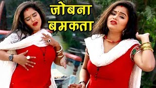 2018 पहला नया सुपरहिट धमाका - Chhuwala Pa Chhankatare - Jasbeer Singh - Bhojpuri Hit Songs 2018