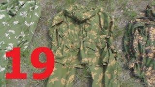 Обзор камуфляжа 1, Russian camouflage (березка, желтый дубок, сс-лето/партизан)