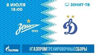 «Газпром»-тренировочные сборы: «Зенит» — «Динамо»