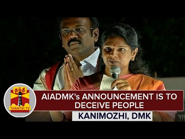 TN Elections 2016 : AIADMKs Announcement is to Deceive People - Kanimozhi Slams AIADMK