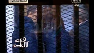 #هنا_العاصمة | شاهد…رد فعل علاء وجمال مبارك وفريد الديب عقب النطق بالحكم في قضية القرن
