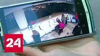 Вести. Дежурная часть от 24 февраля 2018 года - Россия 24