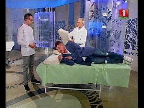 Ортопедические подушки -