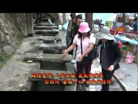 臺灣ㄟ老歌【桂花樹之戀】郭金發 白櫻 合唱 - YouTube