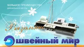 видео Бытовые столы для швейной машины и оверлока – купить в интернет-магазине «Первый Швейный»