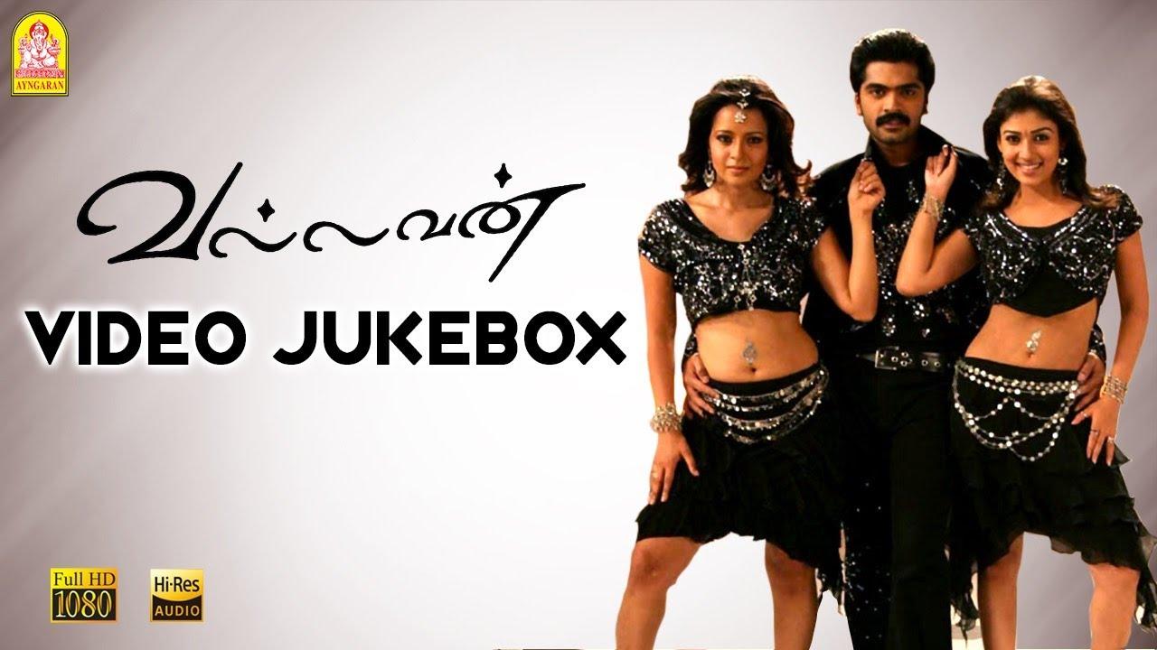Download Vallavan - Video Jukebox | Silambarasan | Nayanthara | Reema Sen | Yuvan Shankar Raja