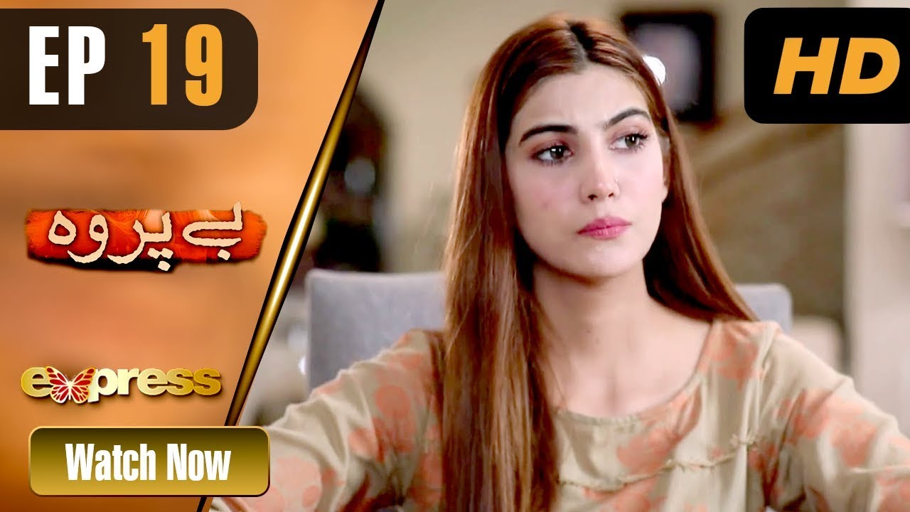 Beparwah - Episode 19 Express TV Aug 15, 2019
