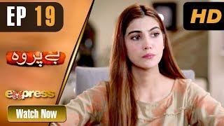 Pakistani Drama | Beparwah - Episode 19 | Express TV Dramas | Nazish Jahangir, Daniyal Afzal, Yasir