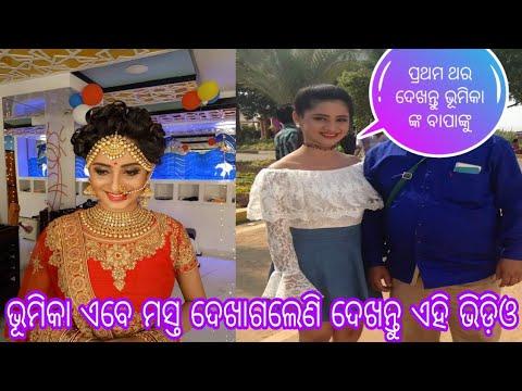 Bhumika Das New Photo Album | Odia Heroin | Ollywood Actres | Bhumika And Sworaj |