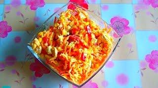 Салат с морковью по-корейски, куриным филе, сыром