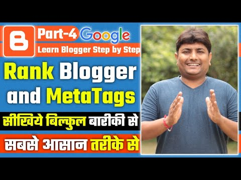 Seo    How To Rank Blog On Google In Hindi    Add Meta Tags In Blogger