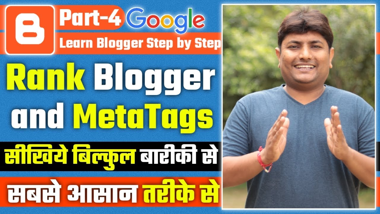 Seo  | How To Rank Blog On Google In Hindi  | Add Meta Tags In Blogger