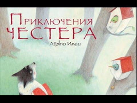 Русские былины Былины о русских богатырях Хранители сказок