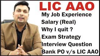 LIC AAO 2019, Exam Strategy, Pattern, My Experience, Salary,Bank PO v/s LIC AAO