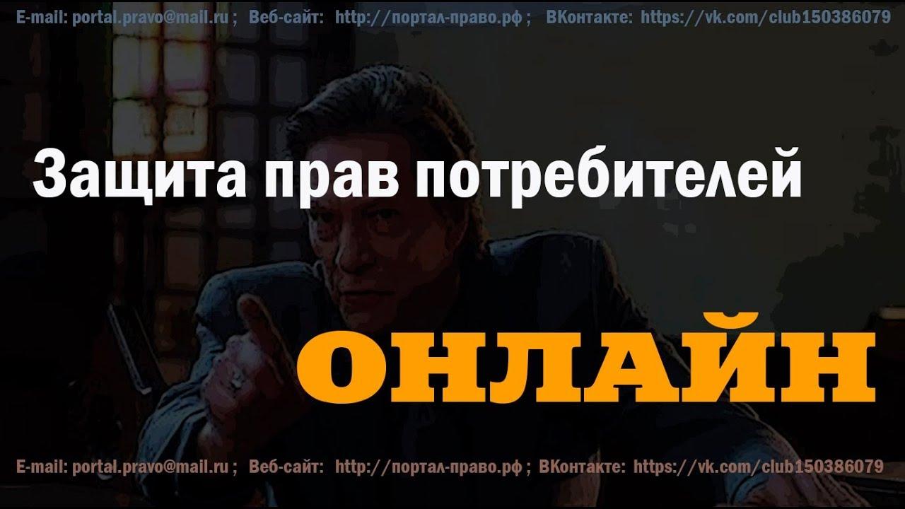 Консультация юриста онлайн бесплатно по дтп адвокаты воронеж советский район