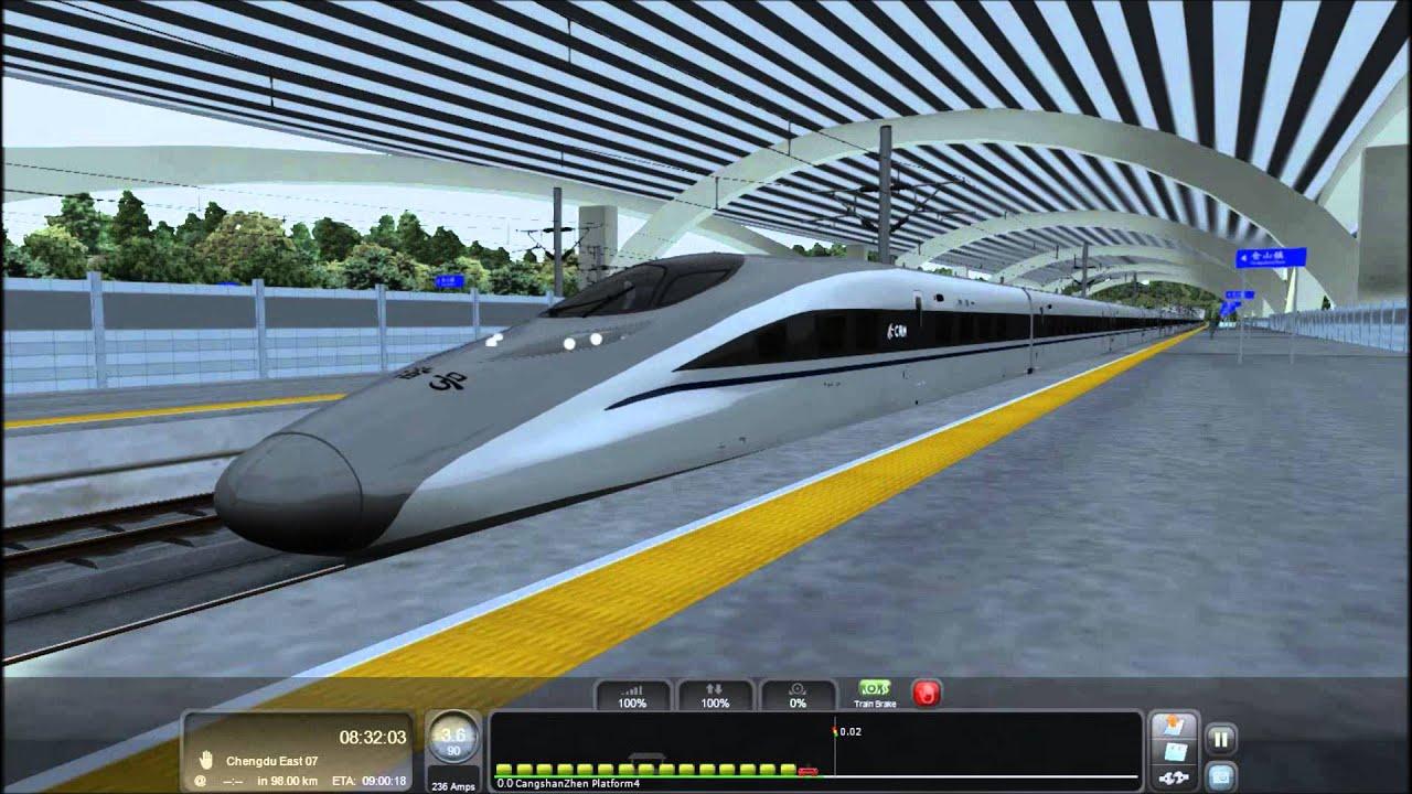 Train Simulator 2019 - Dovetail Live