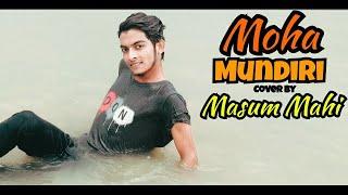 Sunny Leone Moha Mundiri Full | Masum Mahi | Movie Madhura Raja |
