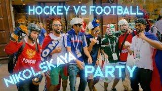 Хоккей круче чем футбол? | Иностранцы ответили | ЧМ 2018