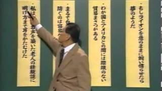 家庭塾 岸本裕史 小学5年 国語 「見える学力・見えない学力」と言う概...