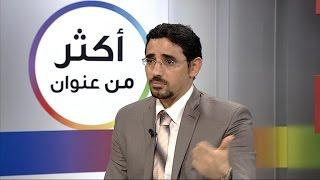 خبير اقتصادي: دول الخليج حذرة من فتح أسواق جديدة