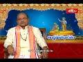 Garikapati Narasimha Rao On Vrutham | Andhra Mahabharatam | Anushasana Parva | Episode 1590 | Part 2 video