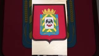 Герб Ленинского района Московской области. ООО Золотая сфера 8 985 643 4880