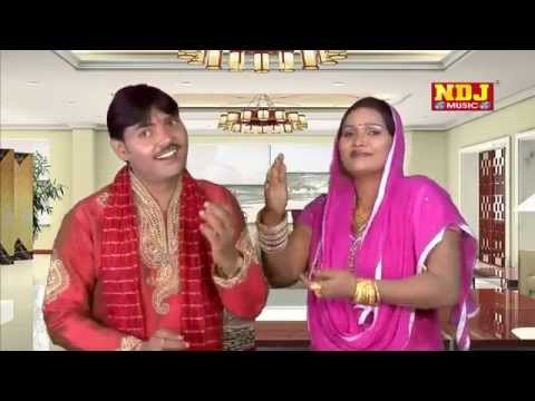 NEW BALA JI SONG 2014 / MANE DIKHE ALL JANJAL / Suresh Gola , Lalita Sharma