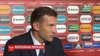 Збірна України опустилась на четверте місце в групі після поразки на матчі з Ісландією