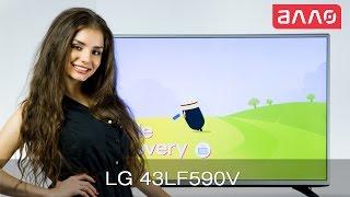 Видео-обзор телевизора LG 43LF590V(Купить телевизор LG 43LF590V Вы можете, оформив заказ у нас на сайте ..., 2015-10-22T15:28:28.000Z)