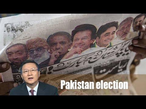 Pakistan election results won't affect bond with China