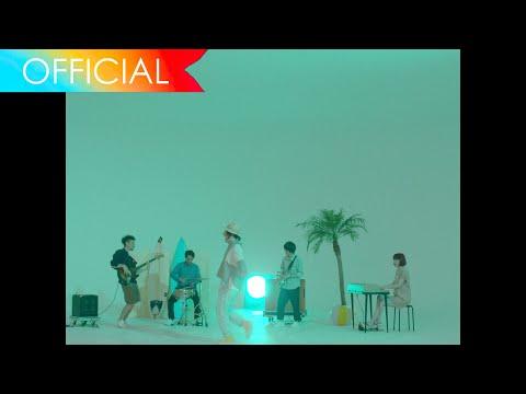 ビッケブランカ / 夏の夢(official music video)