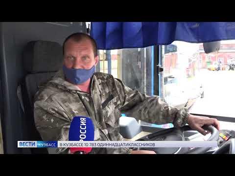 В Кузбасс поступили новые автобусы