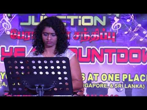 E96 Peradeniya Junction - Penang Malaysia - Part I