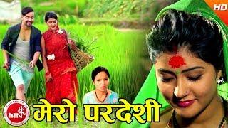 New Dashain Song 2074/2017 | Mero Pardeshi - Bishnu Majhi & Premraj Paudel Khatri Ft. Aashir & Sagun