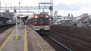 近鉄大阪線 1620系1623F 急行 名張 行 今里通過