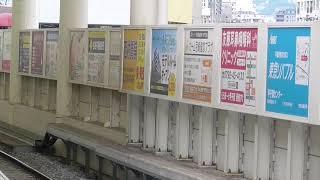 阪神5500系in甲子園