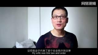 中国同性恋的第一次群体出镜 Chinese Queer on Screen