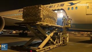 Chinese medical supplies arrive in Jakarta, Indonesia