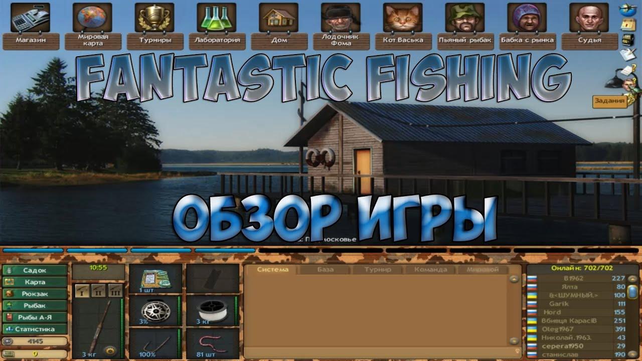 Fantastic Fishing: Обзор игры