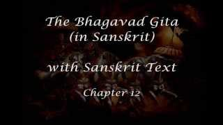 Bhagavad Gita: Sanskrit recitation with Sanskrit text - Chapter 12