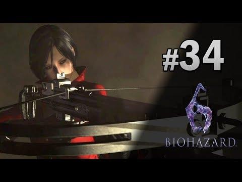 #34 真正的背後策劃人   Biohazard 6 生化危機 6 中文版
