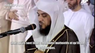 Sourate Maryam - Muhammad al-'Arifi