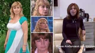 Ирина Агибалова, интервью от 22.11.2013