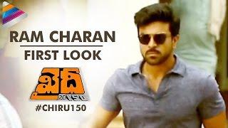 Ram Charan First Look | Chiranjeevi 150th Movie Khaidi No 150 Teaser | #HBDMegaStarChiranjeevi