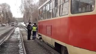 Попал под трамвай и выжил