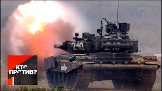 """""""Кто против?"""": Россия тренируется вести масштабные конфликты? От 06.02.19"""
