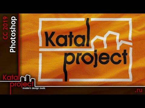Нанесение рисунка на ткань | урок Photoshop | KatalProject